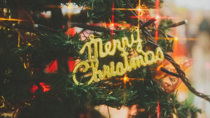 クリスマスは僕にとって、とても大切な日なんですよ。