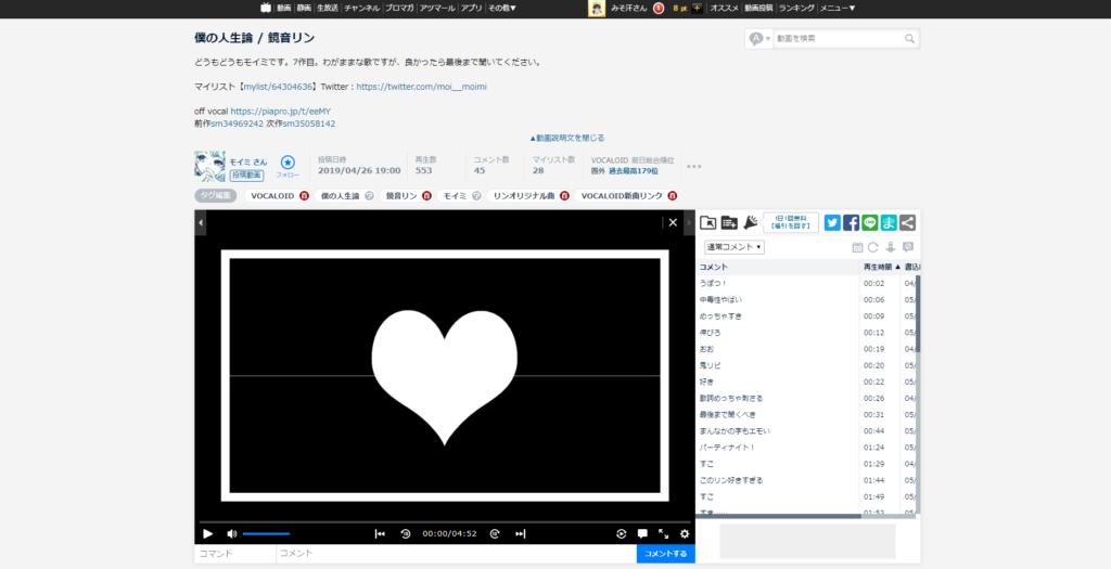 https://www.nicovideo.jp/watch/sm35026229